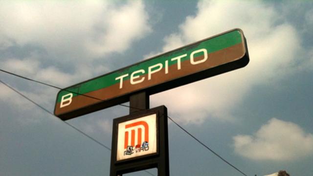 Visitan jóvenes connacionales barrio de Tepito