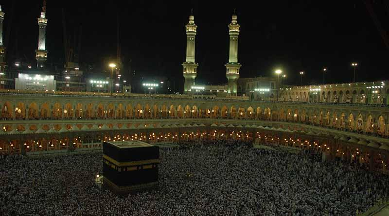 Nuevas medidas de seguridad en La Meca para peregrinación anual