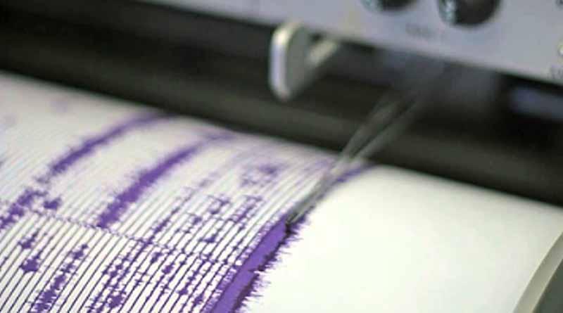 Reportan sismo de 4.7 grados en Baja California