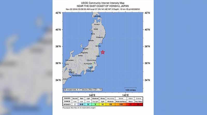 Sismo de 6.9 grados Richter en Fukushima, hay alerta de tsunami