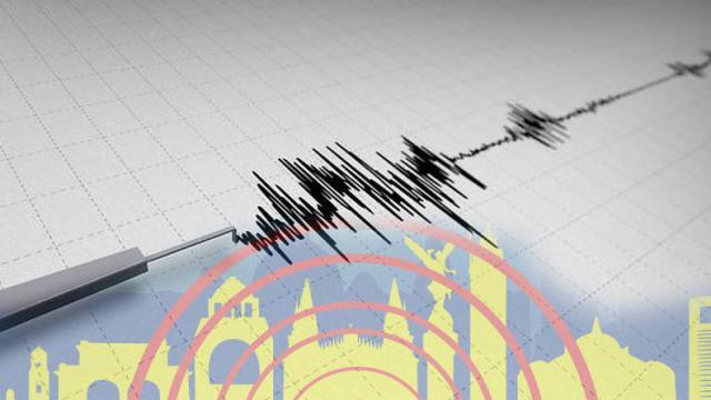 Ocurre sismo de magnitud 1.5 en la delegación Tlalpan, Ciudad de México