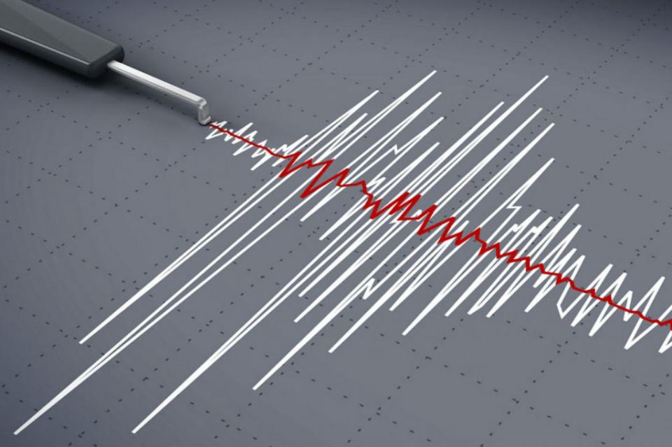 Remece sismo de magnitud 4.4 el centro de Colombia