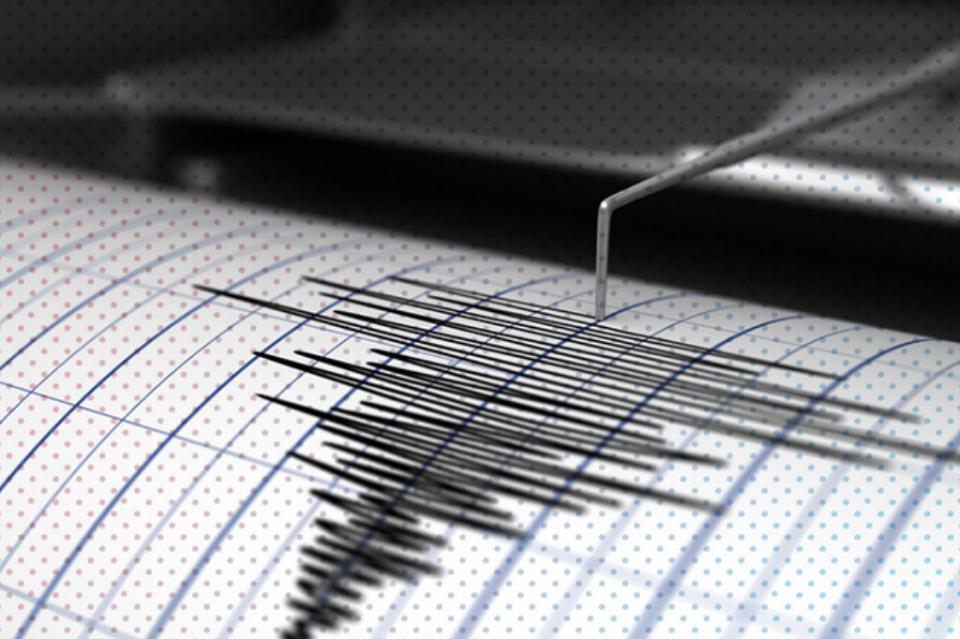 Se registra sismo de magnitud 4.3 en Xico, Veracruz