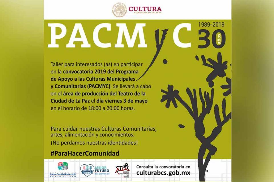 Se capacitará a los participantes del PACMYC 2019