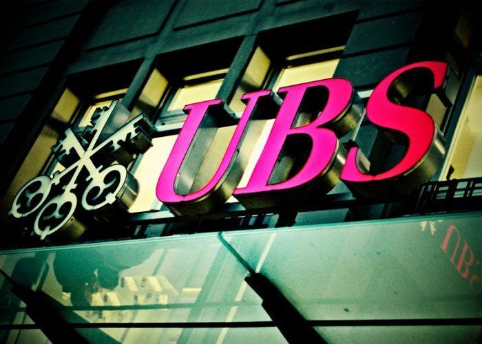 Economía mexicana podría recuperarse hasta el 2021: UBS
