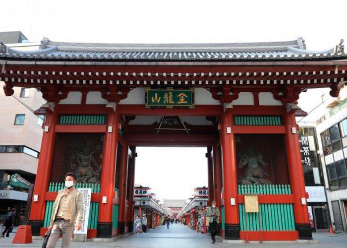 Japón decidirá esta semana si levanta el estado de emergencia