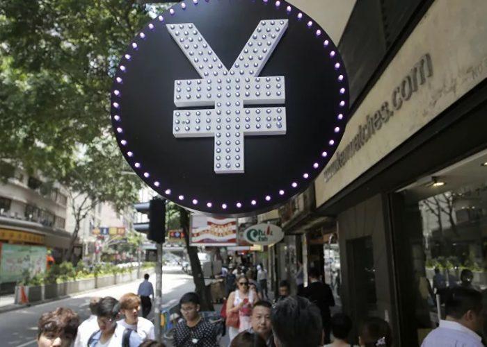 Moneda virtual china busca desplazar al dólar