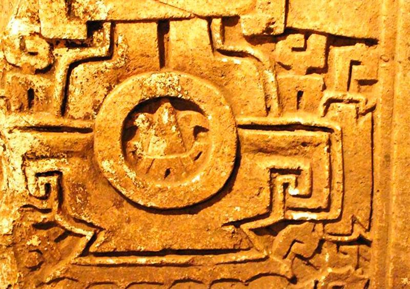 piezas únicas prehispánicas